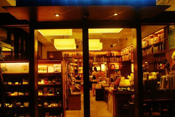 Une des nombreuses entrées de la librairie