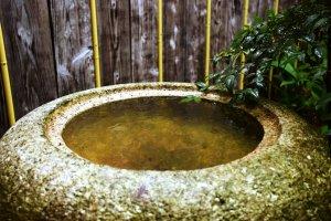 A stone pond