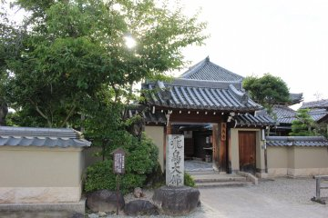 <p>The entrance to Asuka Temple</p>
