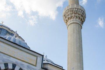 Mengenal Islam di Tokyo Camii