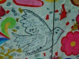 """Entre autres message : """"Pour que la paix perdure."""" ; """"La paix est le combat de tous"""" ; """"Pour que le monde lutte pour la paix"""""""