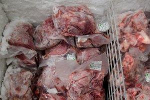 Daging beku yang dipotong di pemotongan halal
