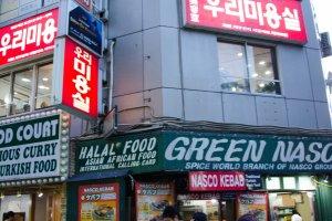 GreenNascopunya banyak pilihan penganan halal
