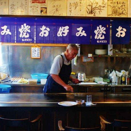 Le Restaurant Koumitei de Miyajima