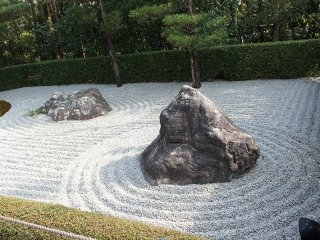 """The stones in the """"Yang rock garden"""" are brilliantly white and positive"""