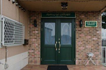 Bertemu Muslim di Wilayah Yokohama
