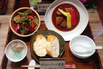 <p>Beef Tongue Lunch set</p>