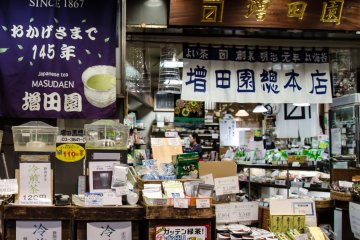 Where to Find Green Tea