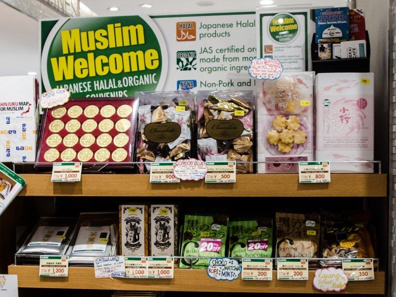 Hasil gambar untuk tokyo halal