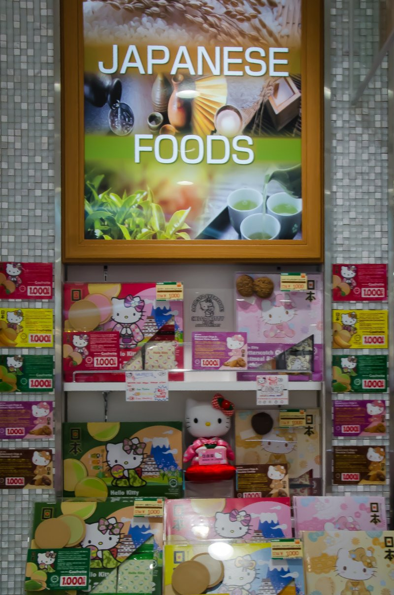 <p>Stand for Japanese foods</p>