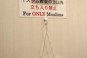 Meski tidak ada ruang sholat yang terpisah, muslimah bisa memakai tanda ini di pintu