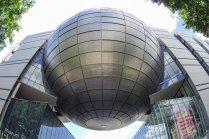 名古屋市科學博物館