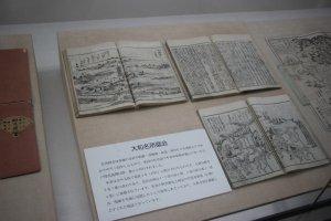 Документы древней Нары