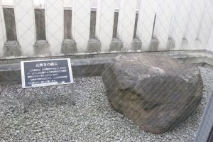Камень, согласно надписи эпохи Нара