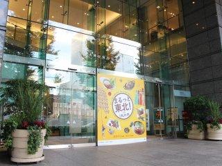 Здание Маруноути находится рядом со станцией Токио является одним из тех мест, что популяризируют кухню и культуру Тохоку во время сентябрьского промоушна Марутто Тохоку