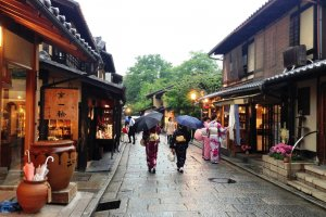 Kyoto has a quiet beauty in the rain.
