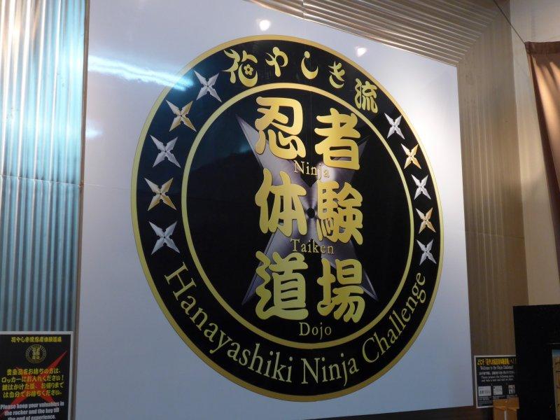 <p>Through the back door there is a hidden ninja dojo!</p>