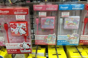 There are options for fans of Sanrio characters, like Hello Kitty.