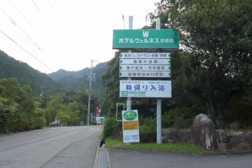 <p>It is just a short walk away from the station. Turn right when you see this sign.&nbsp;</p>