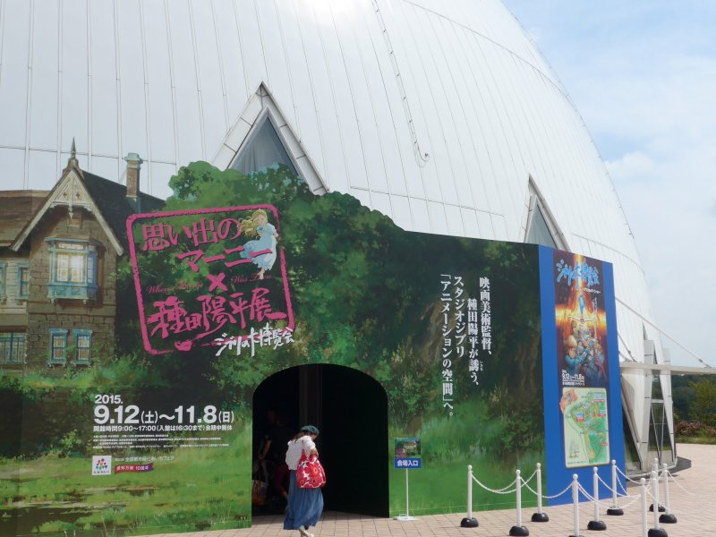 <p>Get your tickets at the front of the big white dome.&nbsp;</p>