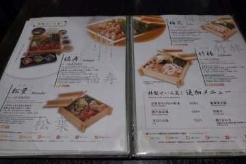 <p>The menu items has English descriptions and an allergy guide at the bottom.</p>