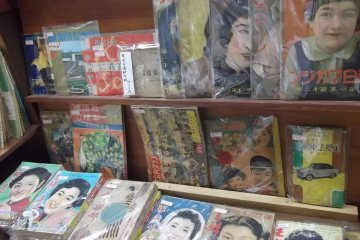 <p>Vintage manga and magazines</p>