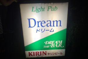 The sign in front of Bar Dream.