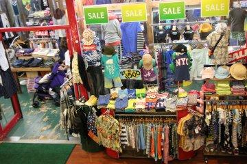 <p>Распродажа детской одежды &nbsp;</p>