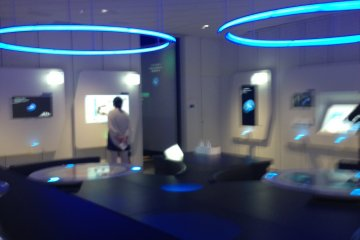 Daiichi Sankyo Medicine Museum