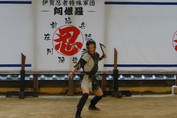 <p>Stop by Uenoshi Station in Iga to watch ninjas in action!</p>