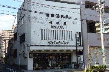 Bingoya Craft Shop