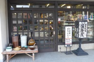 Beyond the door there is a treasure trove of Japanese handicrafts.