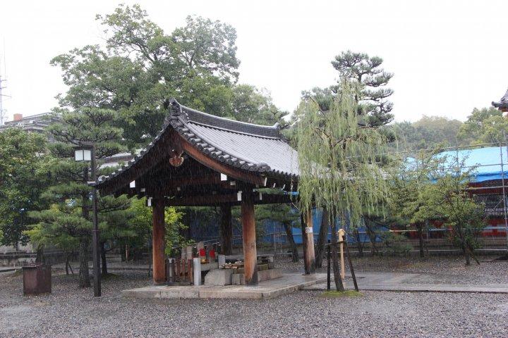 Храм тридцати трёх пространств