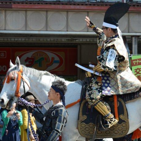 Lễ hội Samurai ở Fukushima [Đã hủy]