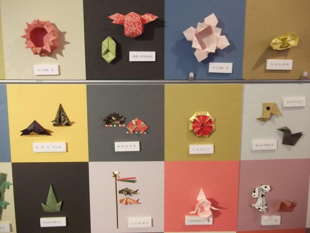 national origami centre tokyo japan travel