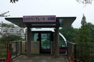 At the corner of the park you can ride the free rail down to Oji Station.
