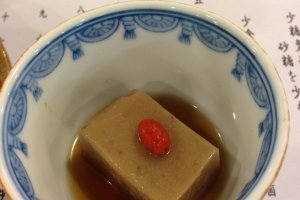 The texture of this tofu is different, as it is made with sesame.
