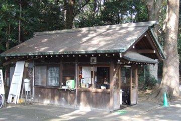 Meiji Jingu's Police box