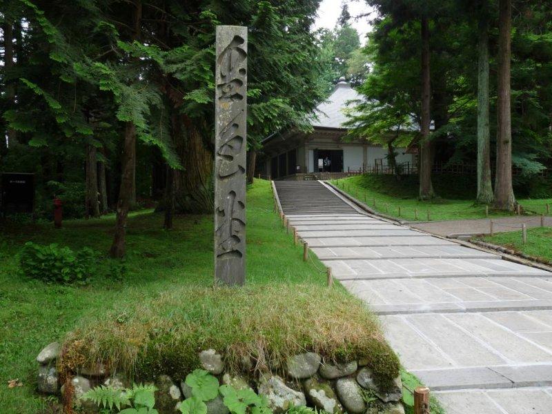 Kinjiki-do parent building