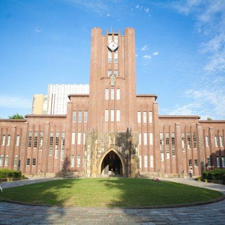 Tōdai, l'Université de Tokyo