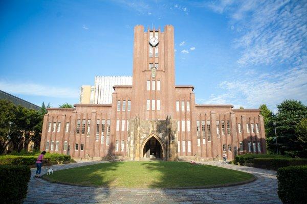 Tōdai