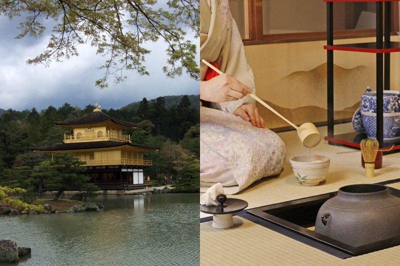 <p>Храм Кинкаку-дзи и Чайная церемония &quot;Кото&quot;</p>