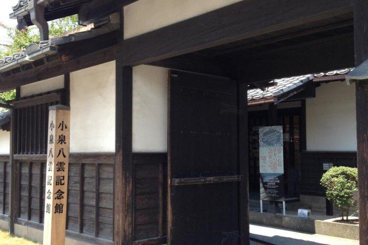 Lafcadio Hearn Museum, Matsue City