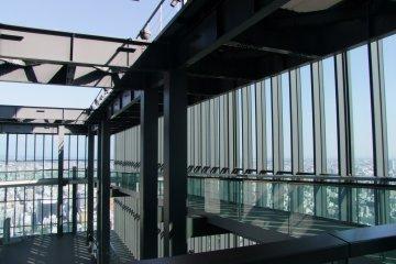 Sky Promenade Observatory - Nagoya