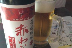 We enjoyed Yamanashi wine.