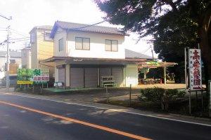 Takaai Pear Farm in Chiba