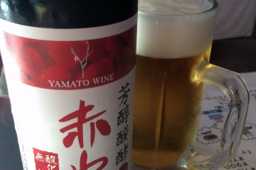 <p>Yamato wine, which we enjoyed at a mountain onsen.</p>
