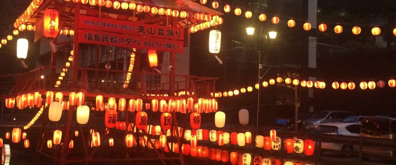 Higashiyama lit up at night.