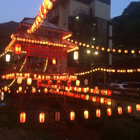 Higashiyama Kota Sumber Air Panas