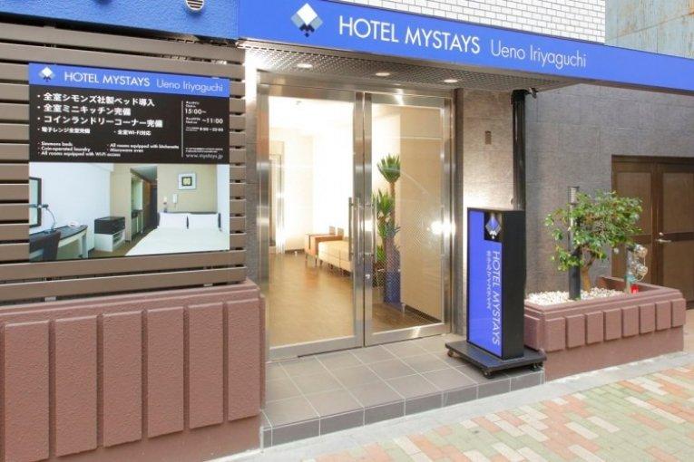 โรงแรม MYSTAYS Ueno-Iriyaguchi